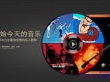 虾米音乐外链,免费外链音乐,博客免费播放器