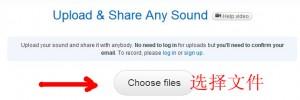 博客播放器,可上传本地音乐和外链任意音乐,国外背景音乐站soundcloud