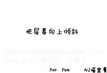 伤感故事:【For Fun网络电台】爱,另一种存在