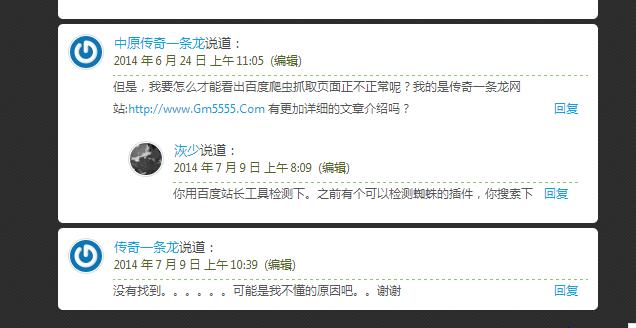 WordPress简洁小清新主题:简单生活(Simple Life 1.0)上线