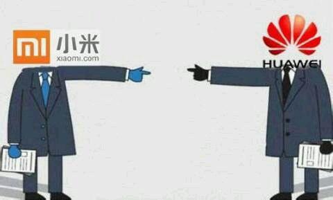 华为vs小米