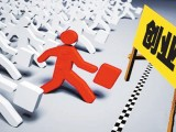 关于大学生创业:先就业再创业