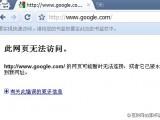 谷歌被墙导致WordPress变慢解决办法