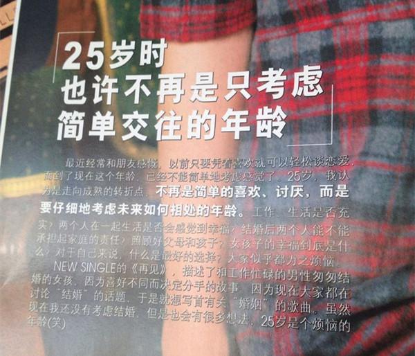 【宿雨网络电台】25岁,不再只是简单交往的年龄
