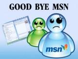 MSN聊天终于退出中国互联网:10月31日关闭服务