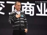 王兴:互联网会根本改变所有行业