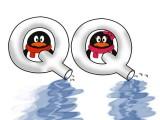 利用QQ群一键群发上千好友信息的方法