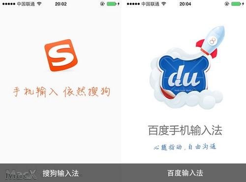 【风云醉评】2015中国福布斯富豪榜:互联网改变生活方式